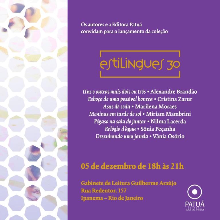 Convite Lançamento Ipanema